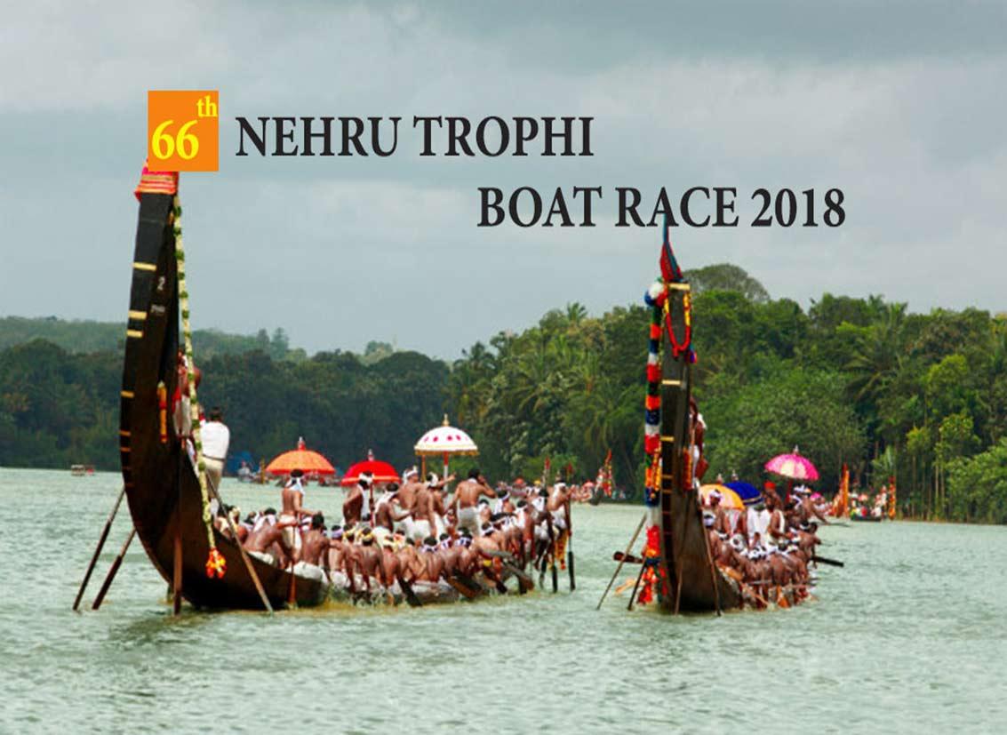 Nehru Trophy Snake Boat Race in Kerala