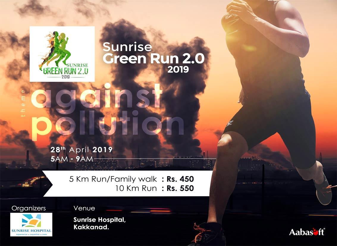 Sunrise Green Run 2019