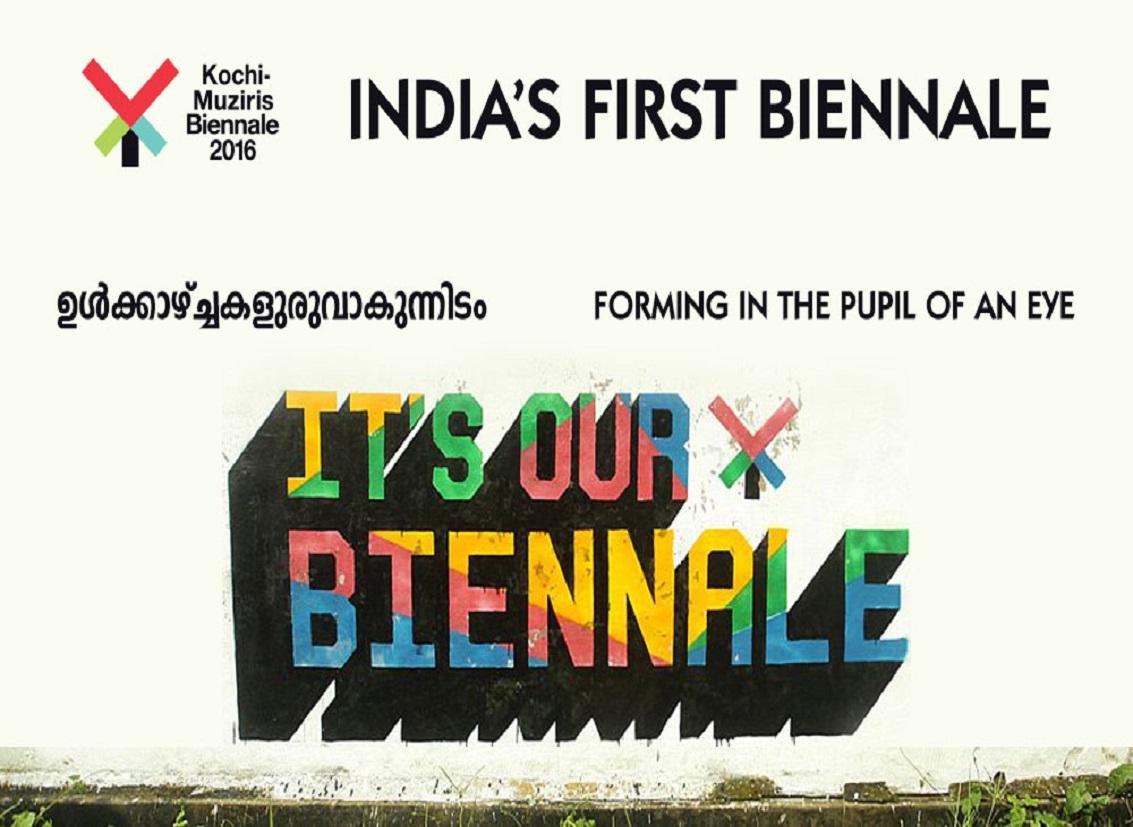 Kochi-Muziris Biennale 2016