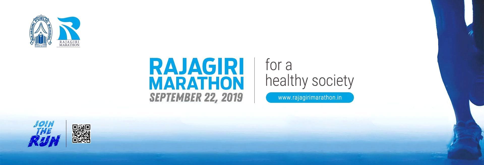 Rajagiri Marathon