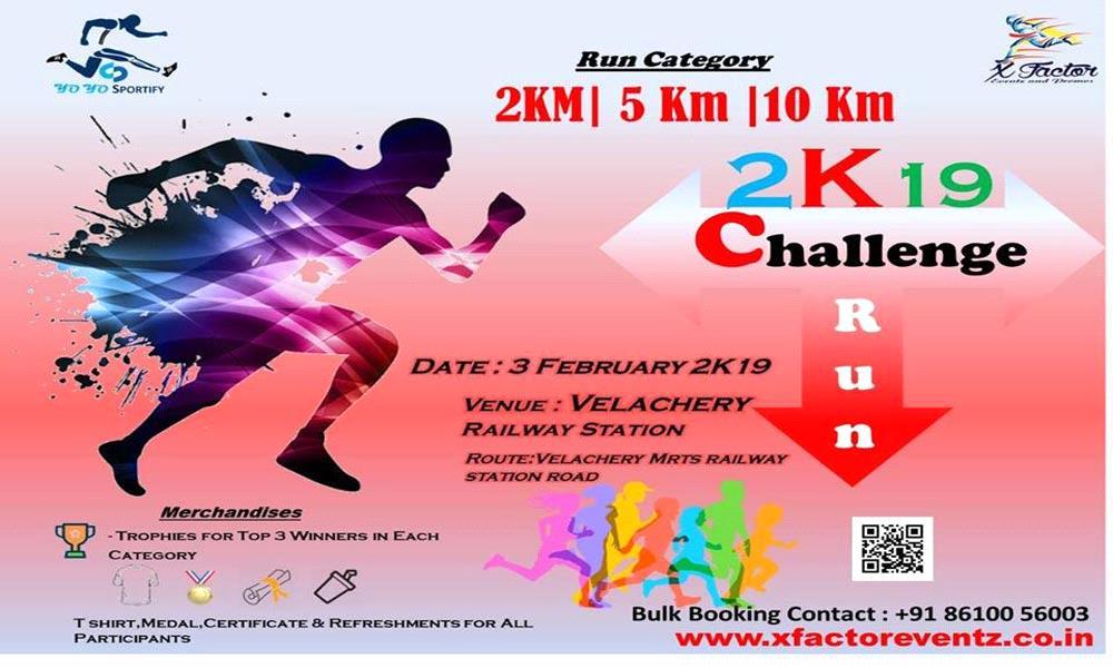 2K19 Challenge Run