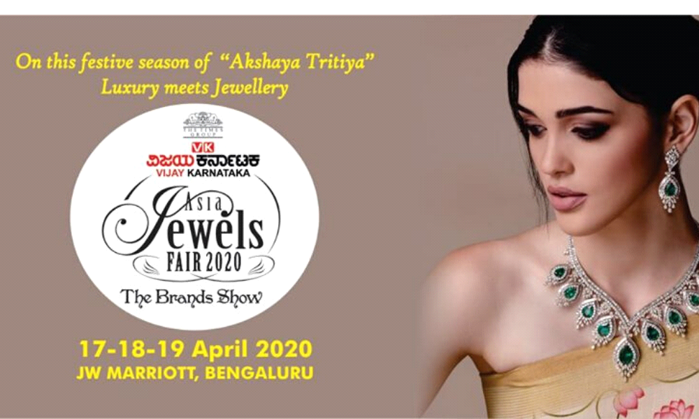 Asia Jewels Fair 2020