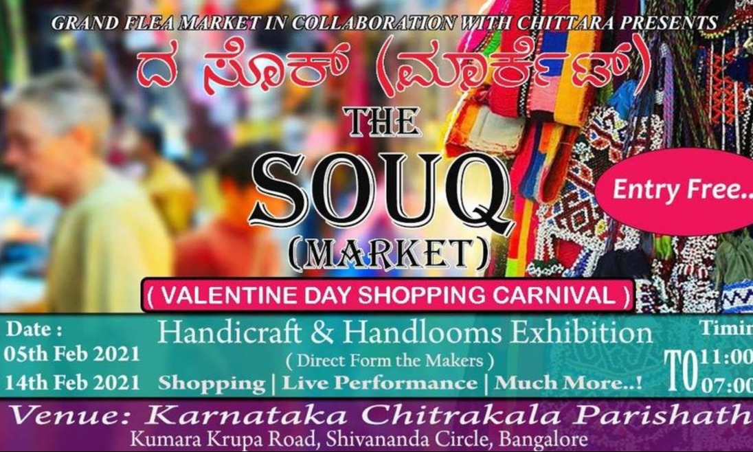 THE SOUQ (Market) - Art, Craft, and Handlooms Exhibition