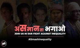 Smash Inequality