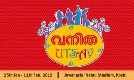 vanitha-Utsav-2019