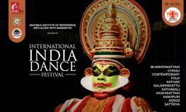 IIDF MUMBAI 2019