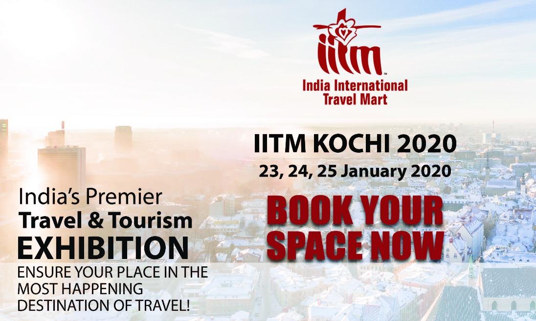 IITM Kochi 2020