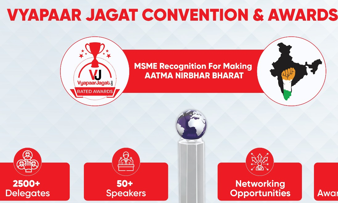 Announce the second edition of VyapaarJagat Convention and Awards