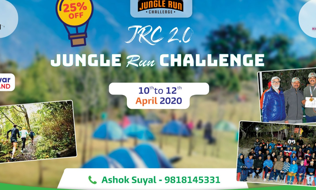 Jungle Run Challenge 2.0