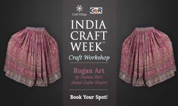 Rogan Art Workshop