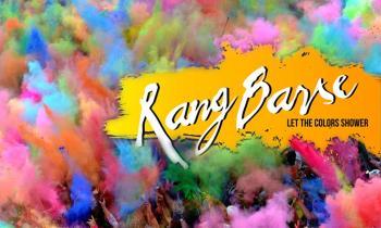Rang Barse Holi Party