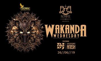 Wakanda Wednesday