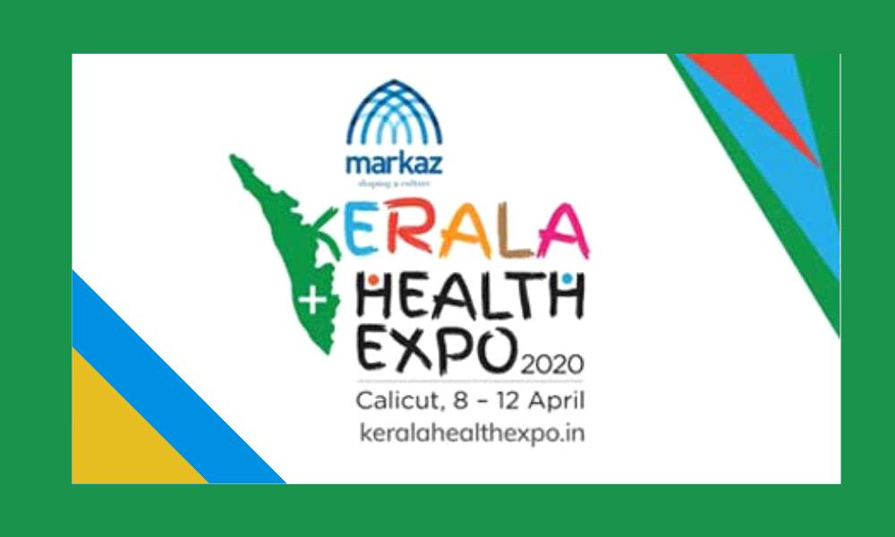 Kerala Health Expo 2020