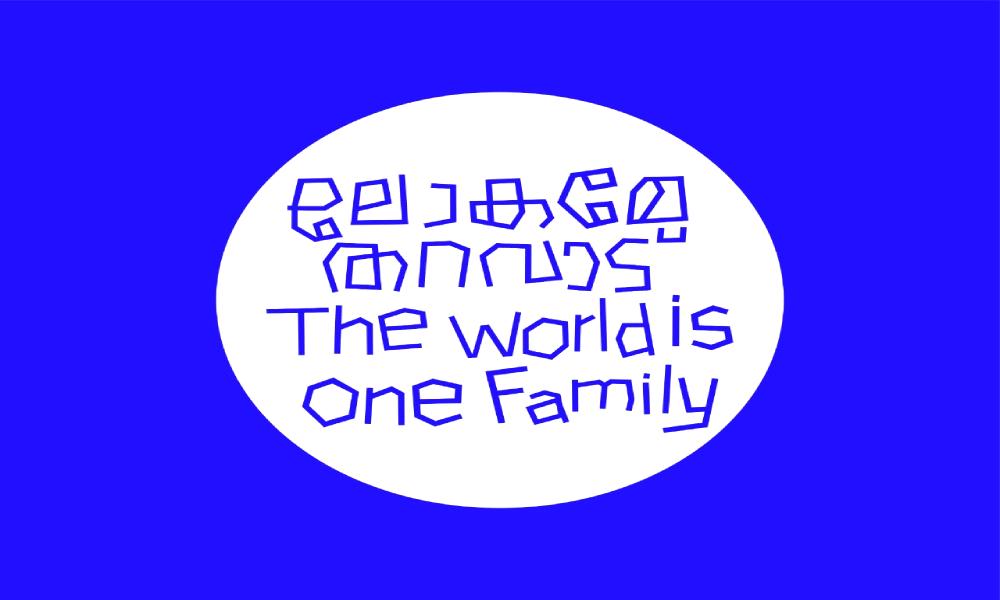 Lokame Tharavadu
