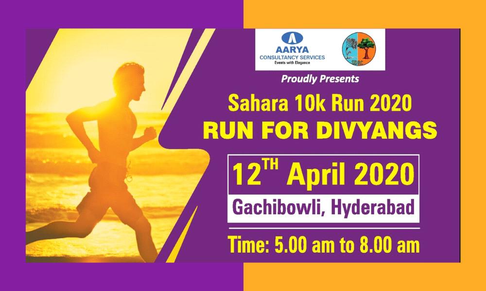 Sahara 10K Run