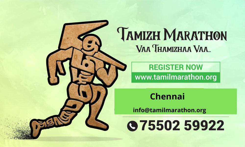 Tamil Marathon