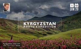 Kyrgyzstan Photo Expedition