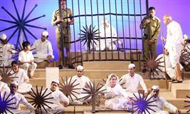 Bharat Bhagya Vidhata-The Play