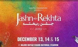 6th Jashn-e-Rekhta 2019 | 3 Day Cultural Festival