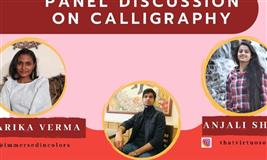Panel Discussion on Calligraphy