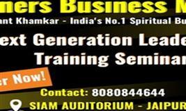 Business Training Event 2019 in jaipur by Shashikant Khamkar