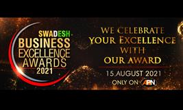 """APN Presents """"SWADESH"""" Business Excellence Awards"""