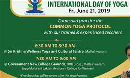 International Yoga Day 2019 - With International Day Of Yoga