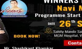 Business Event in Vashi by Shashikant Khamkar