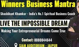 Business Training Seminar in Jaipur by Shashikant Khamkar