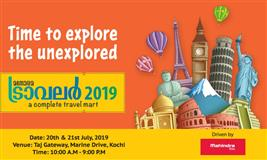 Manorama Traveller Expo 2019