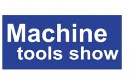 Pune Machine Tools Show 2022