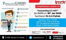 "Complimentary Seminar on ""Accounting and E-GST"" by KVCH"