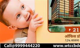 Wtc Cbd Noida, Wtc Noida Cbd, WTC Sector 132 Noida