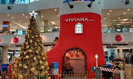 Coffee Brewing & Muffins Making at Viviana Mall
