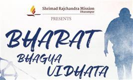 Bharat Bhagya Vidhata