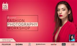 Essential Fashion Photography