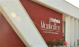 Rishita Manhattan: Great Residential Project in Lucknow