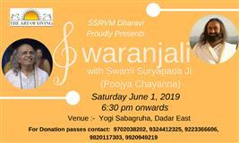 Swaranjali 2019 with Swami Suryapada ji (Chhaya Anna)