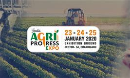 AGRI PROGRESS EXPO International Exhibition on Agriculture, Poultry & Dairy