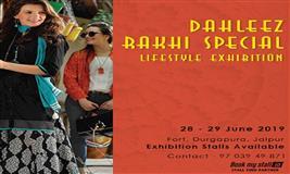 Dahleez Rakhi Special Lifestyle Exhibition