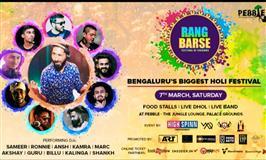 Rang Barse - Biggest Holi festival of 2020