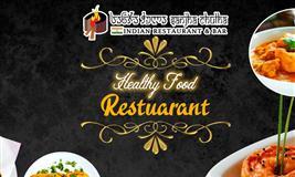 Indian Restaurants in Georgia