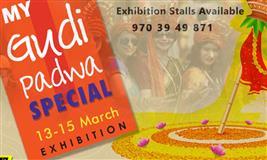 My Gudi Padwa Special at Mumbai - BookMyStall
