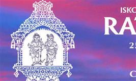 ISKCON Sri Sri Krishna Balarama Ratha Yatra