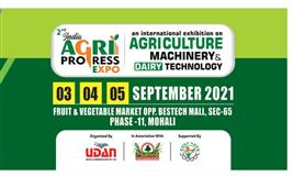 India Agri Progress Expo is an International Exhibition on Agriculture, Dairy & Poultry Industry