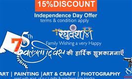 Independence Day Discount at Raghuvansham School of Modern Art