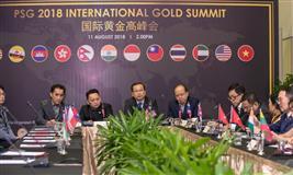 Penang Signature Gold & Jewellery Fair (PSG) 2020