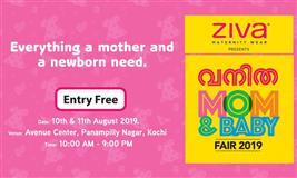 Vanitha Mom & Baby fair 2019