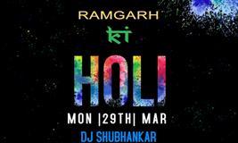 Ramgarh Ki Holi | Holi Festival 2021 India