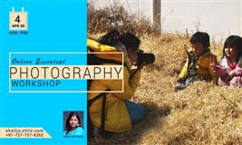 ONLINE ESSENTIAL PHOTOGRAPHY WORKSHOP